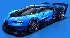 Bugatti Chiron Genel Görünüş