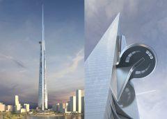 Jeddah Gökdeleni - Dünyanın En Yüksek Binası