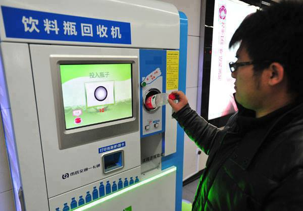 Burası Pekin metrosu