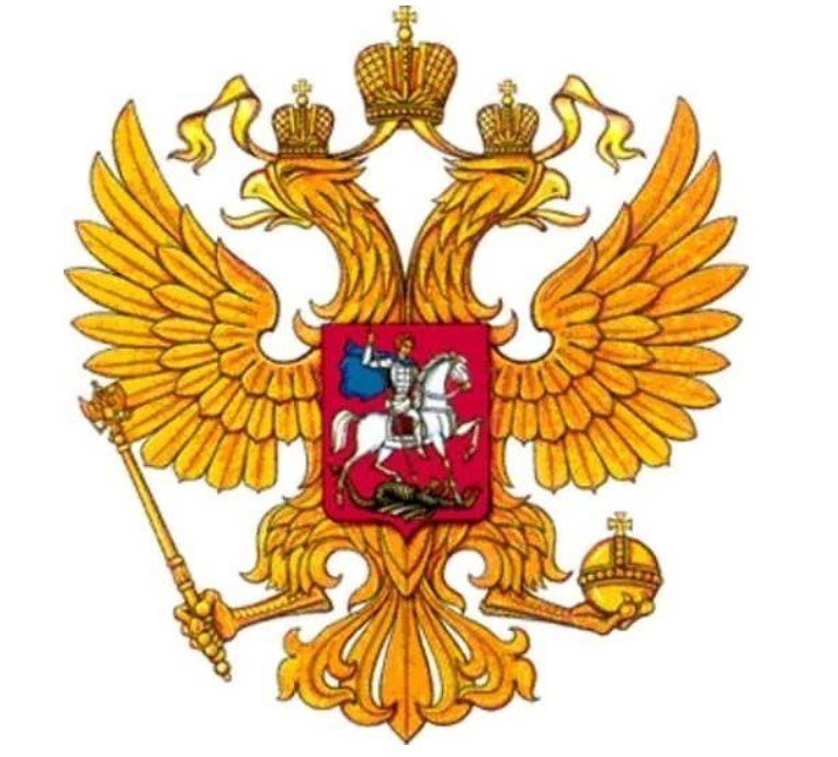 Rusya İngiltere'yi Sollayarak Dünyanın İkinci Büyük Silah Üreticisi Oldu