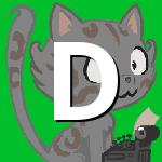 Misafir Daniela