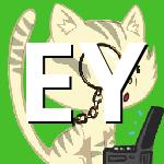 Misafir Edep Yaa Hu