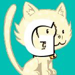 gunerce